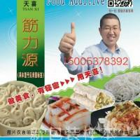 筋力源C自熟米线方便粉干米线速冻水饺馄饨增筋耐煮剂
