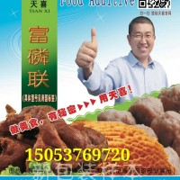 天喜牌富磷联B炖肉卤肉腌肉糟肉猪头肉保水剂改良剂