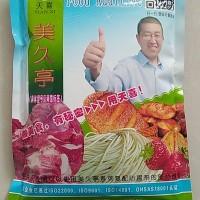 天喜牌美久亭A肉丸肉馅炖烤炸熏肉制品豆掰酱防腐保鲜剂