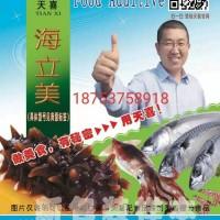 海立美B冻鲜鱿鱼鱼片虾仁扇贝鱼糕糟鱼鱼罐头