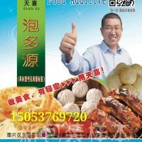 天喜牌泡多源H;筷子油条、杠子油条、棍挑油条、烙饼