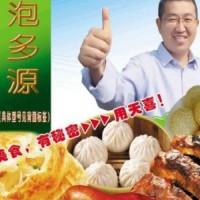 天喜牌泡多源H;筷子油条.杠子油条.非冷冻印度飞饼