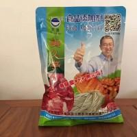 美久亭C糖渍疙瘩大蒜黄瓜豆角白菜竹笋等防腐保鲜护色剂