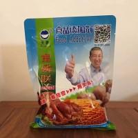富磷联B炖肉卤肉腌肉熏肉下货火腿肉丸肉肠等等弹力增脆剂改良剂