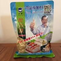 筋力源C自熟米线方便粉干方便米线速冻水饺馄饨增筋耐煮剂。