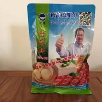 厂家直销天喜牌血立晶bB血豆腐脑凝固剂新型原装鸭猪羊血块血肠