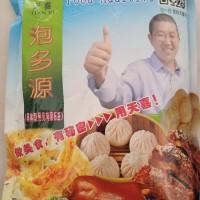 天喜牌泡多源C手工煎饼石磨煎饼机器煎饼白面煎饼松软剂