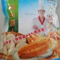 天喜牌泡多源A油条烙饼馅饼黄金饼白吉馍麻花汉堡包子膨松剂