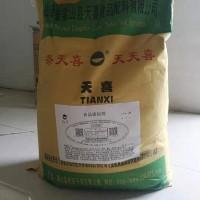 筋力源H水饺皮馄饨皮鲜面条饸烙面机制拉面烩面等增筋改良剂