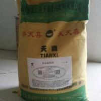 天喜牌筋力源C自熟米线速冻水饺速冻馄饨增筋耐煮剂
