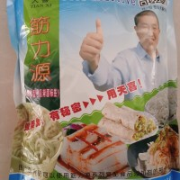 天喜牌筋力源H水饺皮馄饨皮鲜面条饸烙面机制拉面烩面增筋改良剂