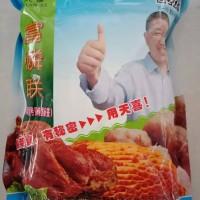 富磷联A牛百叶牛肚猪肚羊肚猪大肠鸡胗鸭胗牛心管等水发剂