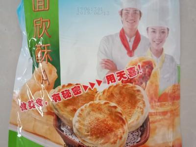 天喜牌面欣酥A油条烧饼沙琪玛烤饼烙饼锅盔肉夹馍白吉馍等膨松剂