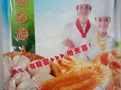 天喜牌泡多源A油条烙饼烤饼馅饼黄金饼白吉馍麻花汉堡包子等膨松剂