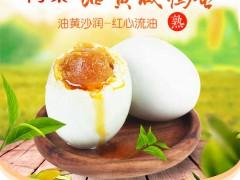 鸭巢牌松花蛋、咸鸭蛋,每箱30枚,每枚70克以上。