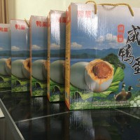 湖鸭巢牌咸鸭蛋蛋黄松沙流油自己吃好蛋选大个≥70克每箱30枚