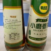 味达蕾牌小磨香油210毫升头道油纯真芝麻香油调味人气爆款火锅凉拌菜调料油