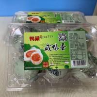 鸭巢牌咸鸭蛋每盒6枚每枚70克蛋黄松沙流油自己吃好蛋选大个送人有面子不丢人