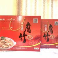 味达蕾牌腐竹礼盒干货纯正手工特级火锅食材黄豆笋头层凉拌豆油皮豆腐皮豆制品