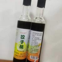味达蕾牌饺子醋200ml酸度3.5单瓶